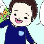 1歳が選んだ!6ヵ月~2歳が何度も読んでほしくなる絵本