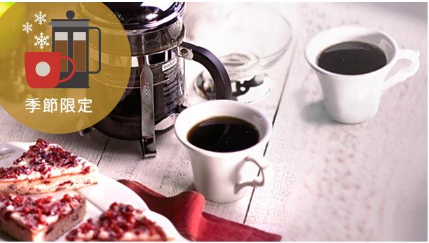 【スターバックス】期間限定クリスマス編コーヒーセミナーを体験レポート!